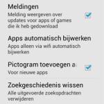 andr_auto-updates