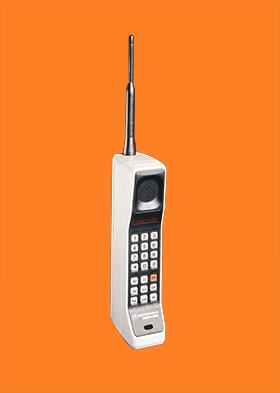 Motorola DynaTAC 8000X Simyo