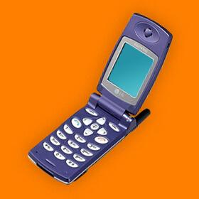 LG 510w eerste telefoon van lg ooit sim only simyo